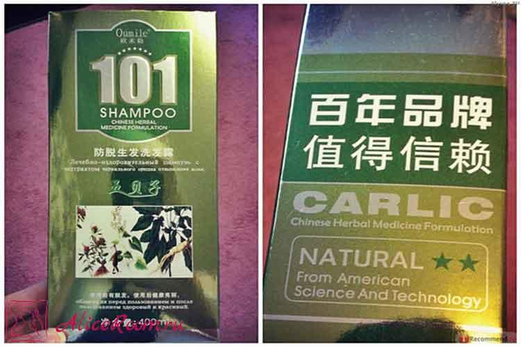 Шампуни для роста волос самые эффективные