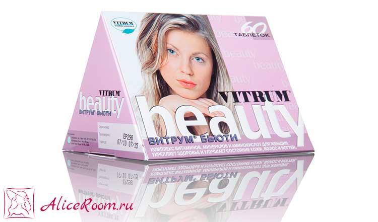 аптечные витамины для волос фото 4