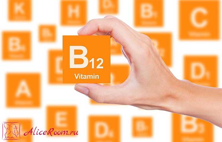 Цианокобаламин витамин в12 маска для волос